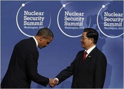 Project digital blueprint take a step back and reevaluate technology obama bowing to hu jintao malvernweather Gallery